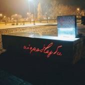 Ławka Niepodległości na placu Stu Straconych w Zgierzu