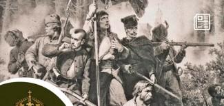 Plakat obchodów 154. rocznicy wybuchu Powstania Styczniowego