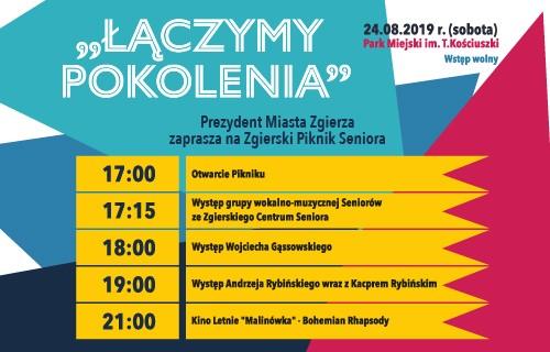 """Baner promujący Piknik Seniora """"Łączymy Pokolenia"""""""