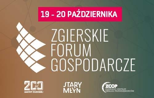 Przejdź do strony Zgierskiego Forum Gospodarcze