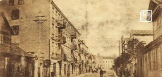 Ulica Długa (lata 20. XX wieku) - fot. Muzeum Miasta Zgierza